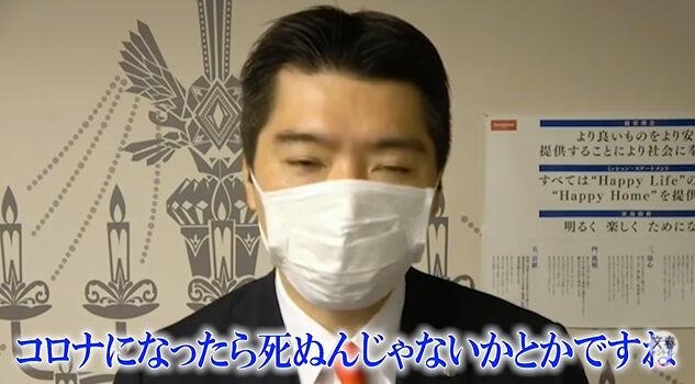 タマホーム 社長 新型コロナウイルス 人工ウイルス エボラ エイズ タマちゃんTV 社内動画に関連した画像-11