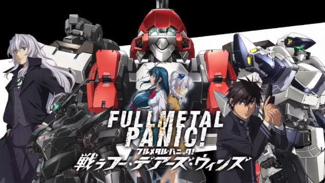 【速報】『フルメタル・パニック』PS4でゲーム化決定!2018年発売!!