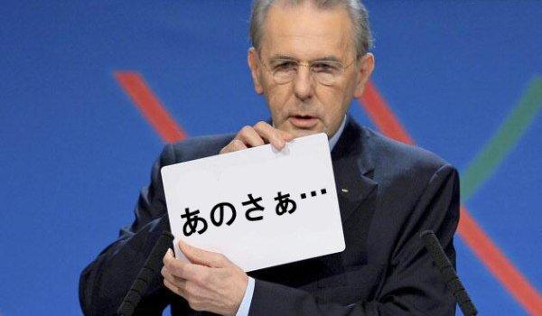 東京オリンピックに関連した画像-01