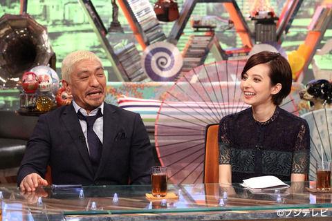 ワイドナショー ベッキー ゲスの極み乙女 川谷絵音に関連した画像-01