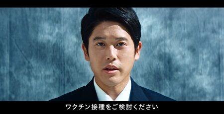 ワクチン 広告費 渋谷 行列 若者 宣伝 新型コロナウイルス 電通に関連した画像-01