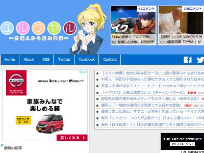 任天堂 ポロコレ WiiUに関連した画像-02