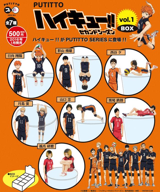 news_xlarge_haikyu_fuchi_8