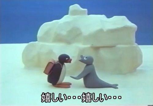 ピングー 新作 ケツデカピングー NHK ニコニコ動画 ツイッターに関連した画像-03
