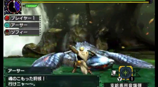 モンスターハンタークロス モンスターハンター モンハン 片手剣 昇竜撃に関連した画像-07