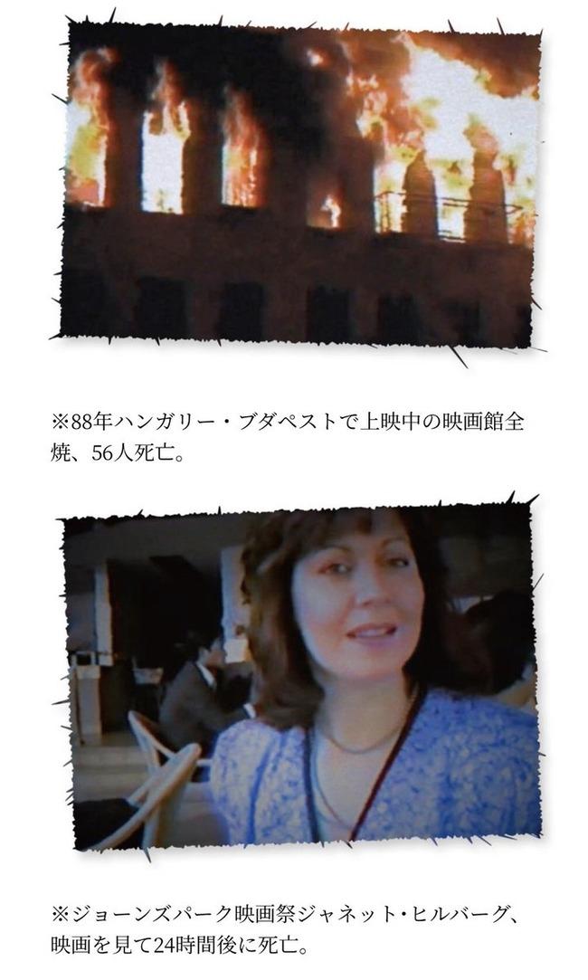 映画 アントラム 日本 公開に関連した画像-03
