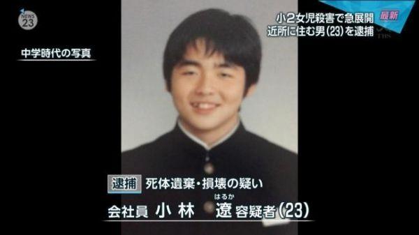 新潟女児殺害事件 犯人 逮捕 小林遼に関連した画像-04