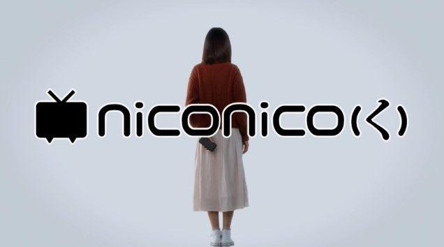 ニコニコ動画 クレッシェンド 新サービス ニコキャスに関連した画像-02