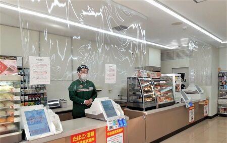 特殊詐欺 コンビニ アルバイト 嘘 システムエラーに関連した画像-01