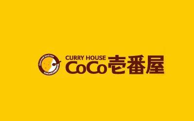 ココイチ CoCo壱番屋 カレー カリフラワー ご飯に関連した画像-01