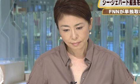 渡部健 不倫 多目的トイレ 安藤優子 弁護士に関連した画像-01