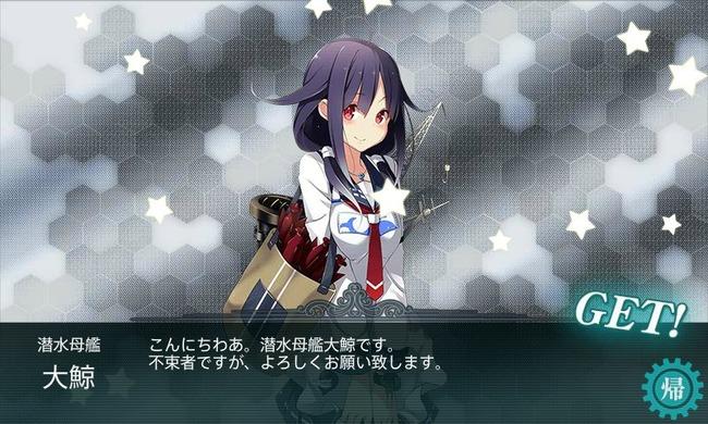 小倉唯 艦これ 大鯨 コスプレ インスタグラム 写真に関連した画像-01