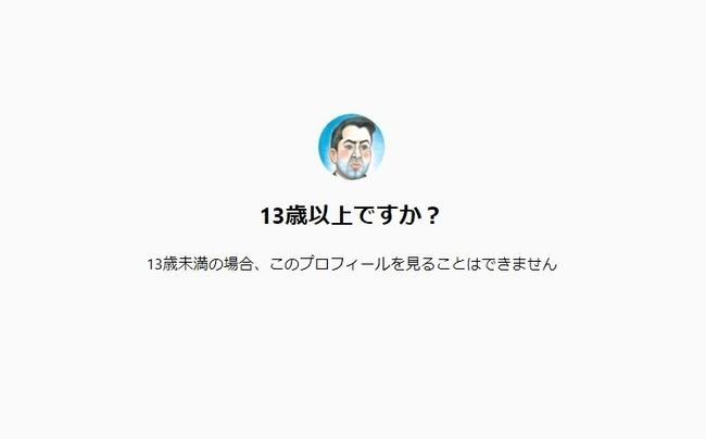 capt_001