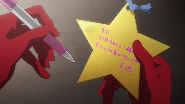 アイマス アイドルマスター シンデレラガールズ 千川ちひろ シンデレラの舞踏会に関連した画像-04