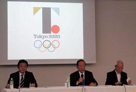 東京オリンピック パクリ エンブレム 原案に関連した画像-03
