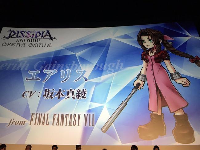 FF15 DLC いたスト FF7リメイク FF30周年に関連した画像-23