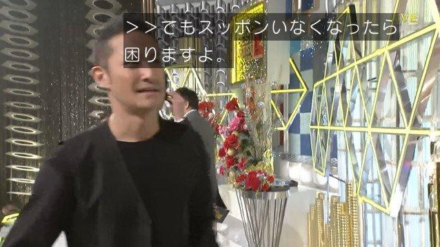 TOKIO ベストアーティスト 鉄腕DASHに関連した画像-04