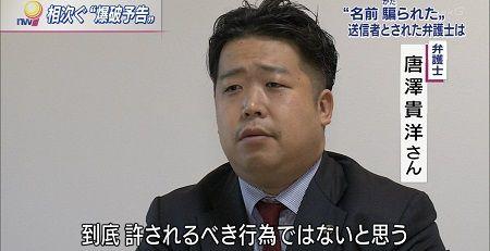 唐澤貴洋弁護士「若者にこれだけは伝えたい。ネトウヨだけにはなるな。なってもカッコ悪い大人になるだけ」