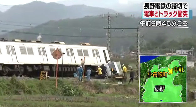 長野 トラック 電車 衝突に関連した画像-03