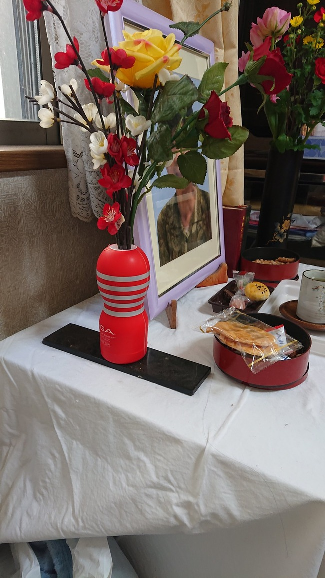 花瓶 使い方 おじいちゃん 遺影に関連した画像-02