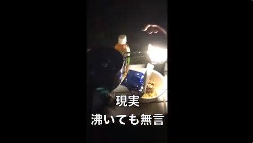 ゆるキャン キャンプ 理想 現実 動画に関連した画像-25