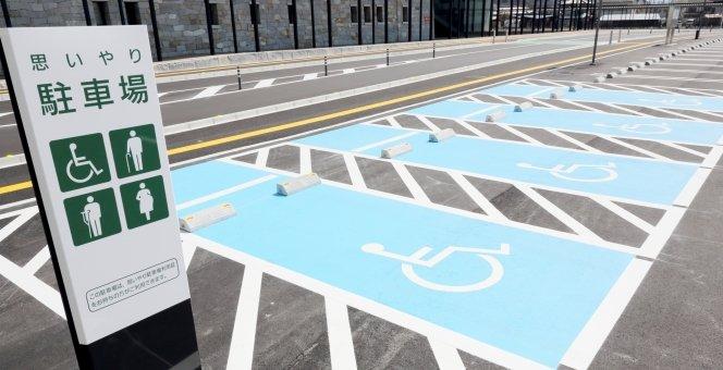 タイヤ パンク 75歳 身障者 駐車場に関連した画像-01