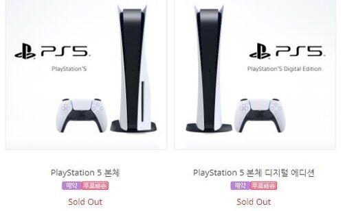 韓国 日本不買運動 支持者 PS5 購入 ダブルスタンダードに関連した画像-01