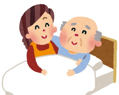 介護 デイサービス 地域包括支援センター 高齢者 重要に関連した画像-01