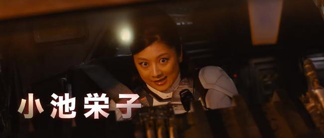 テラフォーマーズ 武井咲に関連した画像-13