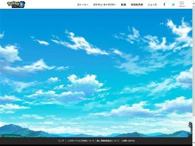 ポケットモンスター ポケモン 映画に関連した画像-19