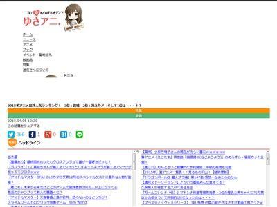 冬アニメ ランキング SHIROBAKOに関連した画像-01