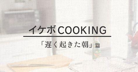 イケメン イケボ キッコーマン 動画 鈴木達央 小野大輔に関連した画像-01