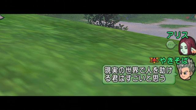 ドラクエ10実写ドラマに関連した画像-06