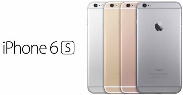 iPhone6s ハズレ アタリに関連した画像-01