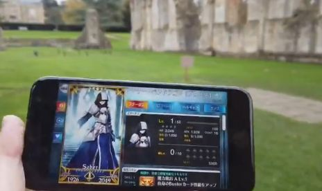 FGO プレイヤー アーサー王の墓 ガチャに関連した画像-05