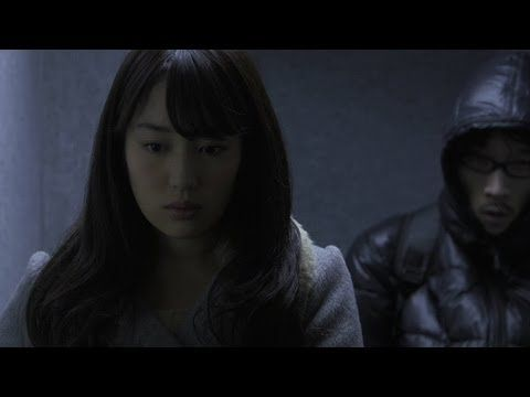 トリハダ レイプ 強姦 マンションに関連した画像-01