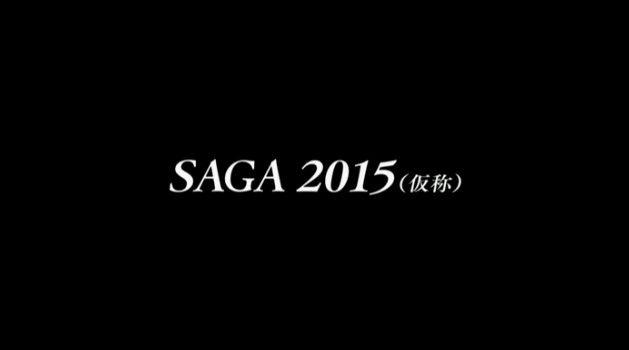 レジェンド オブ レガシー SAGA 2015に関連した画像-02