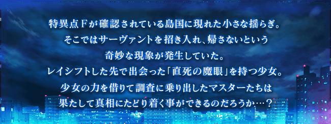 Fate グランドオーダー 両儀式 空の境界 FGO コラボに関連した画像-03