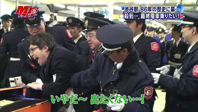 京都鉄道博物館 鉄オタ ナイフ 暴れる 防犯訓練に関連した画像-01
