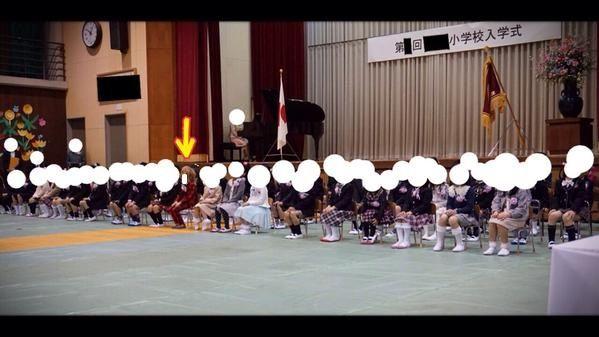 ギャル ホスト 小学生 入学式に関連した画像-03
