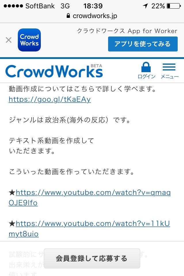 Youtube ユーチューブ 日本 日本人 アルバイトに関連した画像-03