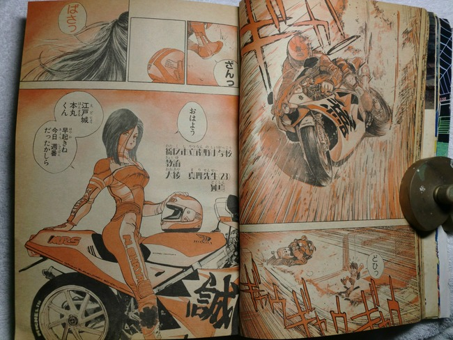 漫画家 江川達也 人生最後 病室 忘却の涯てに関連した画像-03