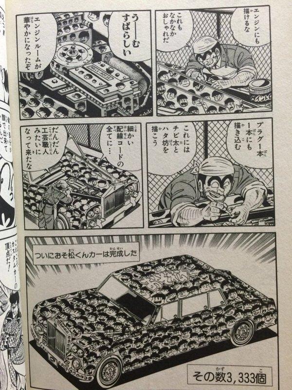 こち亀 おそ松さん ガルパン 魔術士オーフェン 謎解きはディナーのあとで コラボ 小説 原作者 書きおろしに関連した画像-04