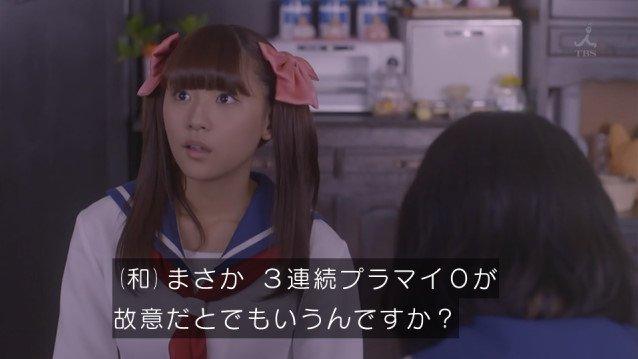実写ドラマ 咲 咲-Saki- 京太郎 紙 存在に関連した画像-13