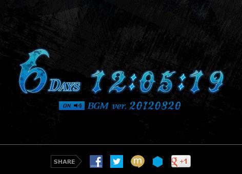 bdcam 2012-08-20 11-55-16-262