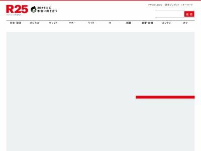 女性 不評 海水浴 山登り お化け屋敷 プール 花火大会に関連した画像-02