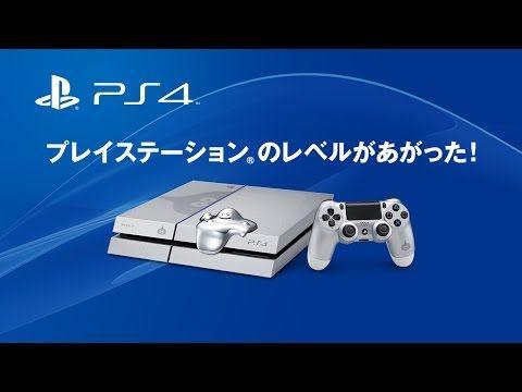 PS4 新型に関連した画像-01