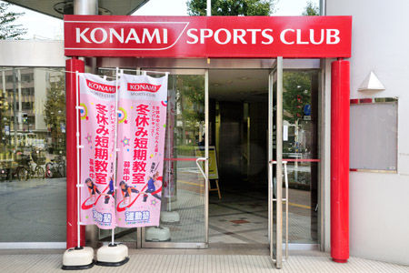 コナミ スポーツクラブ 性同一性障害に関連した画像-01