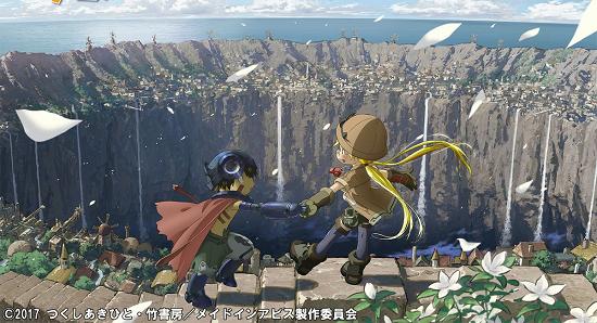 劇場版『メイドインアビス』今冬公開決定!!新作エピソードも制作進行中!