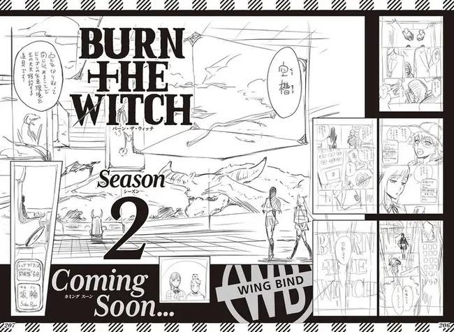 久保帯人 バーンザウィッチ シーズン2 制作決定 コミックに関連した画像-03
